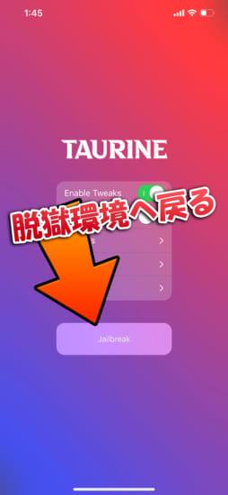 howto-ios140-143-jailbreak-taurine-libhooker-sileo-coolstar-10