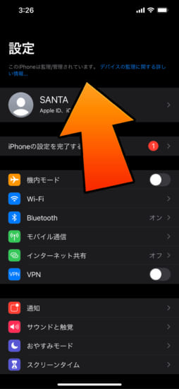 howto-remove-supervision-message-mybloxxx-2