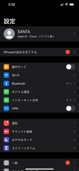 howto-remove-supervision-message-mybloxxx-5