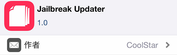 howto-taurine-odyssey-update-without-reboot-jailbreak-updater-3