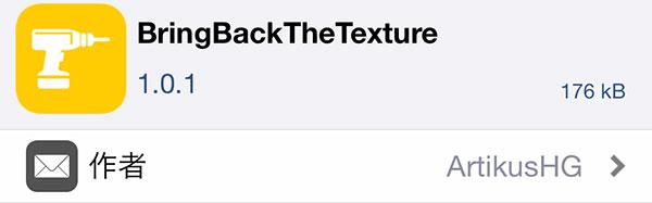 jbapp-bringbackthetexture-2