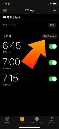 jbapp-snooze-plusplus-4