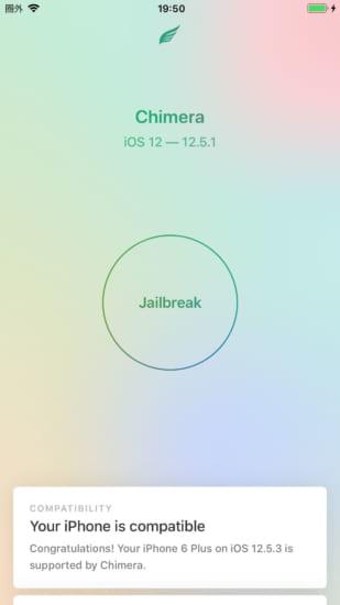 ios1253-checkra1n-chimera-unc0ver-jailbreak-successfully-4