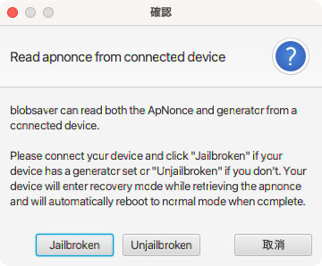 update-blobsaver-v3beta-add-read-generator-and-apnonce-5