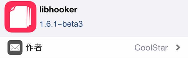 update-libhooker-161beta3-fixes-battery-life-2