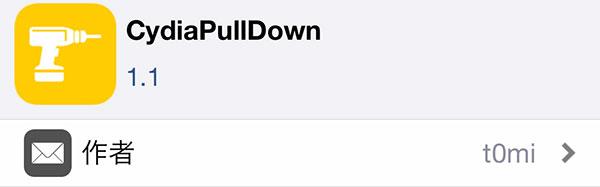 jbapp-cydiapulldown-2