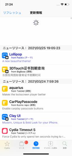 jbapp-cydiapulldown-3