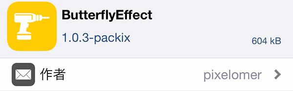 jbapp-butterflyeffect-3