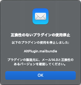 update-altstore-and-altserver-v146-support-ios15-3