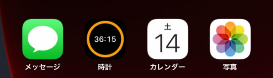 jbapp-timericon-3