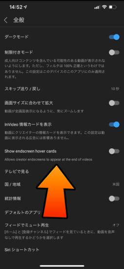 jbapp-ytnohovercards-4