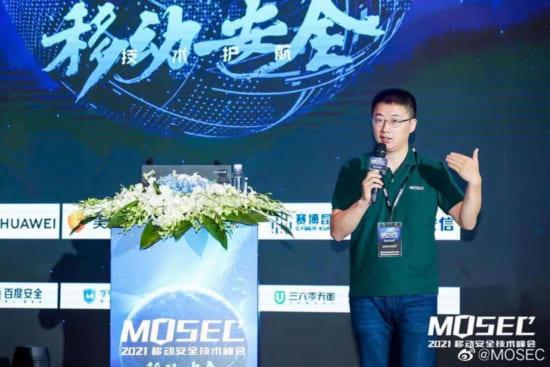 mosec2021-surprise-ios15-iphone11pro-jailbreak-demo-panguteam-2