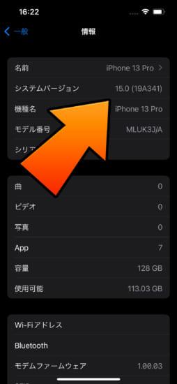 iphone13-13mini-13pro-13promax-factory-ios-version-ios150-19a341-2