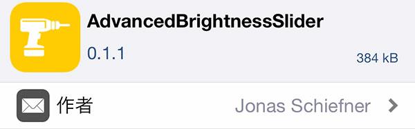 jbapp-advancedbrightnessslider-2