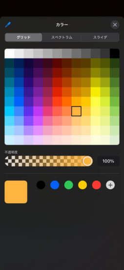 jbapp-palette-3