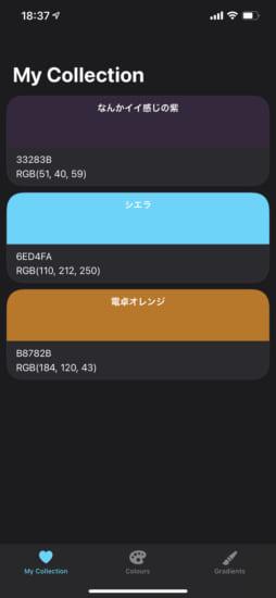 jbapp-palette-6