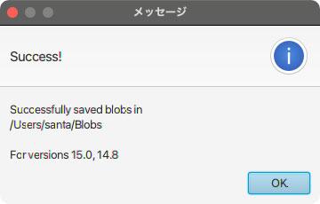 update-blobsaver-303-support-save-ios15-shsh-3