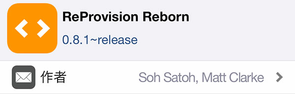 update-reprovision-reborn-081release-fix-unc0ver-and-add-truebackgroundresign-2