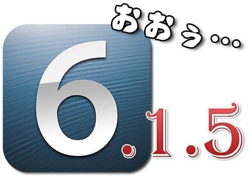 ios-615-release